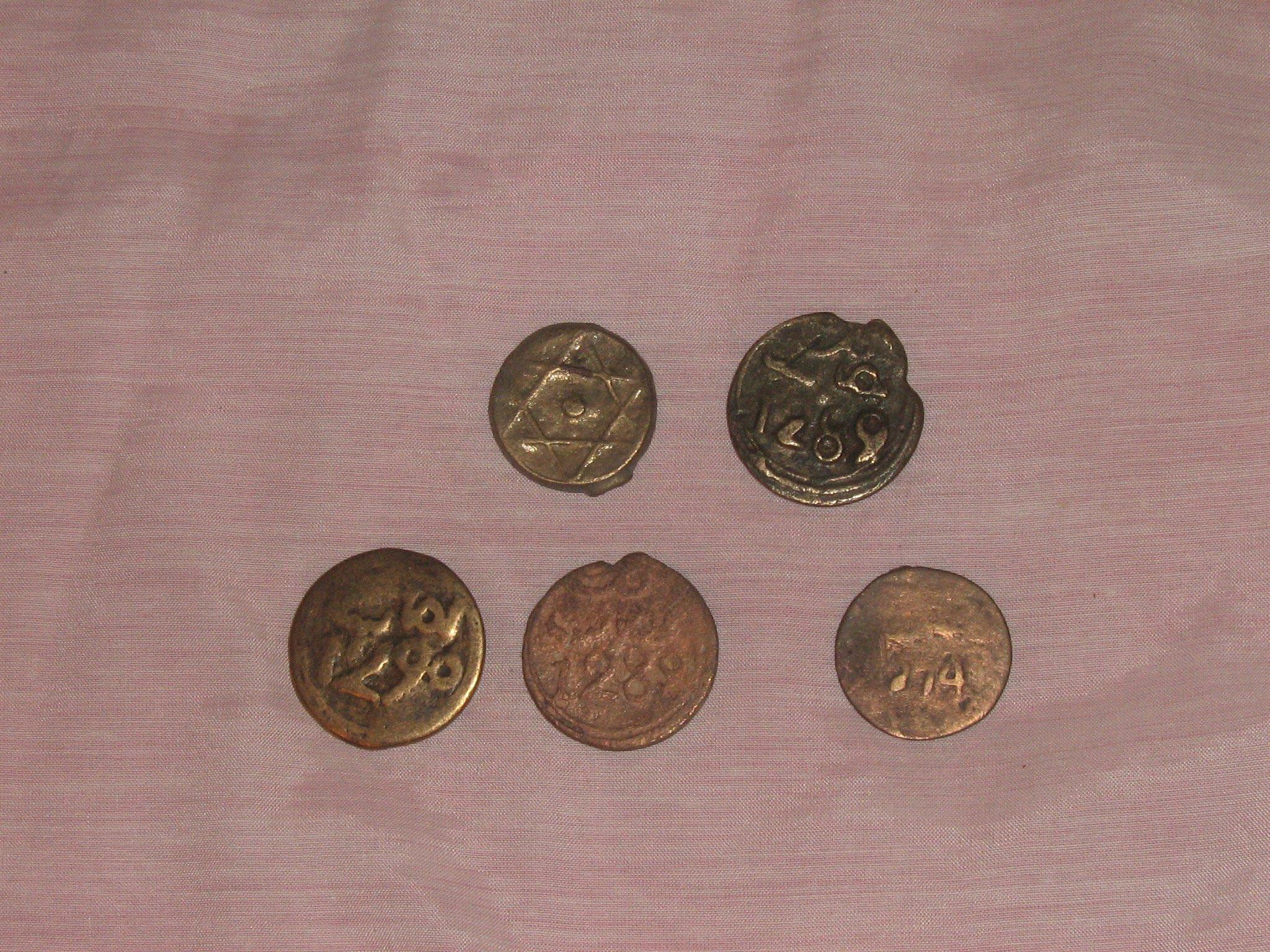 89 Six Maroc http://oumaanane.unblog.fr/2007/09/10/ancienne-monnaie/